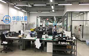 黑龙江江门振隆纸业合作华品仪器计量校准
