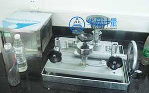 黑龙江东莞市华源包装有限公司做仪器校准向华品计量伸出
