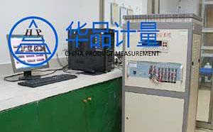 黑龙江皇堡玩具有限公司做仪器校准服务选择华品计量