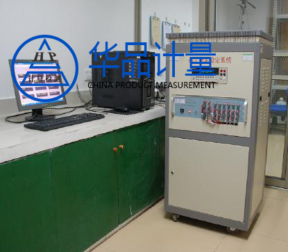 化工厂CNAS校准实验室