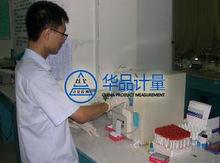 黑龙江广州大明联合橡胶制品选择华品计量检测