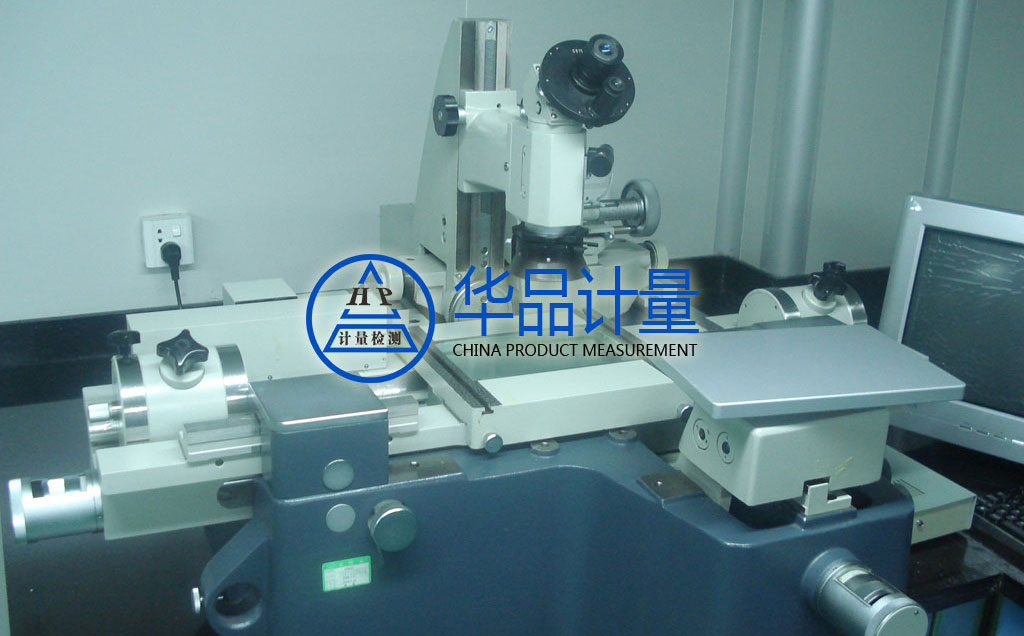 黑龙江玖龙纸业选择华品计量校准