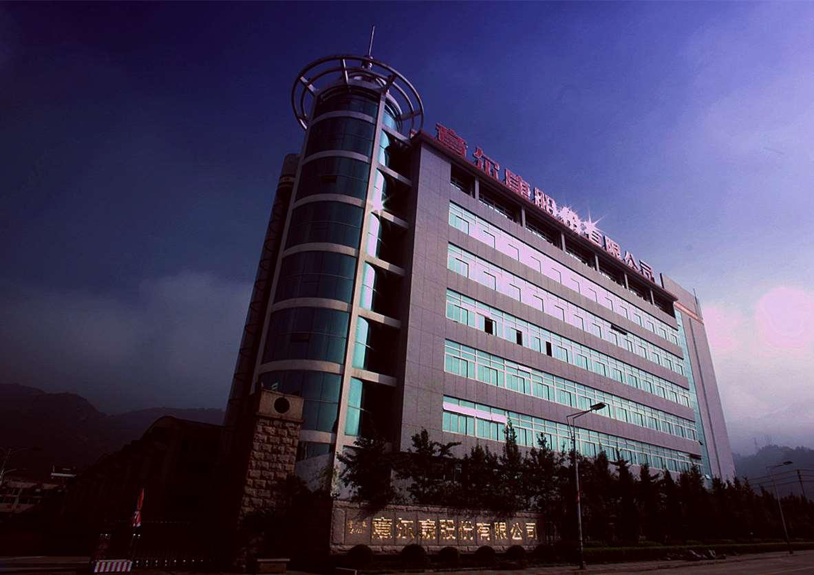 黑龙江意尔康集团鞋类仪器校准找华品计量