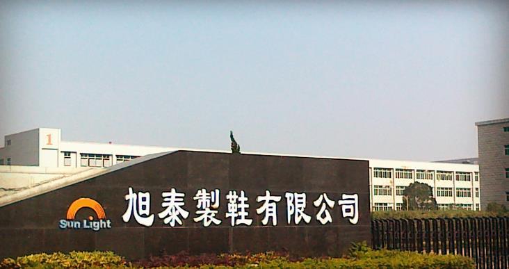 黑龙江旭泰集团鞋类仪器校准寻华品计量