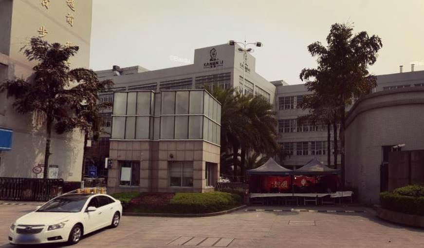 黑龙江康奈集团有限公司只选华品计量仪器校准鞋类仪器校