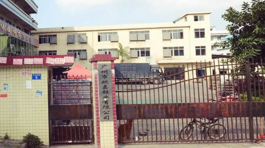黑龙江广州市欧嘉鞋业有限公司鞋类测试仪器校准选择华品