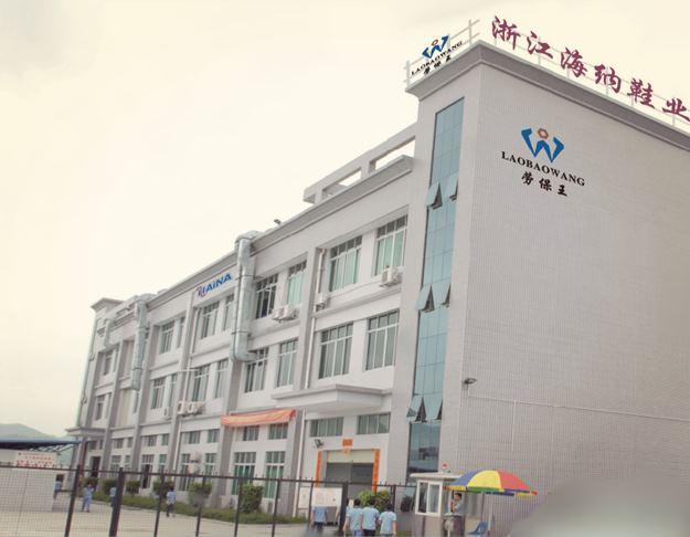 黑龙江华品计量对浙江海纳鞋业有限公司鞋类测试仪器校准