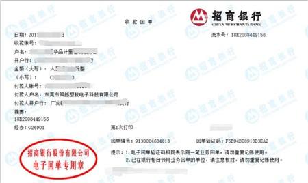 黑龙江东莞市策越塑胶电子科技有限公司做仪器校准找华品