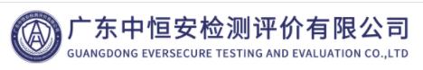 黑龙江中恒安检测评价有限公司做仪器校准找华品计量