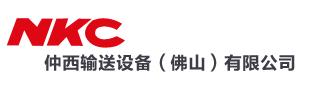 黑龙江仲西输送设备(佛山)有限公司做仪器校准找华品计