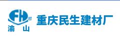 黑龙江重庆民生建材厂做仪器校准找华品计量