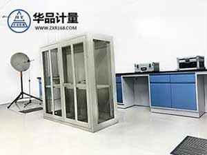 热工CNAS校准实验室
