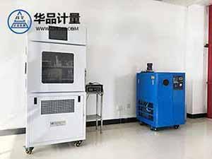 热工计量校准实验室
